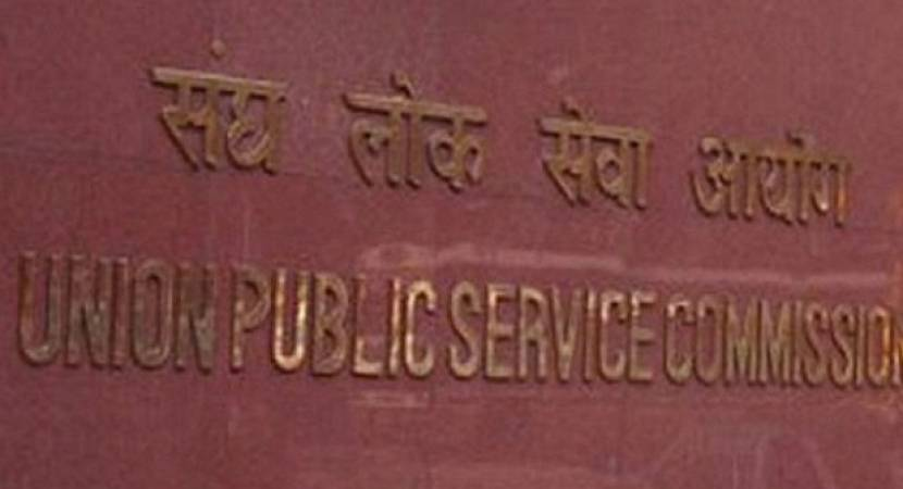 UPSC Civil Services Main Exam 2017 Application form released @ upsc on business application form, general application form, health care application form, government application form, real estate application form, paper application form, retail application form, library application form, travel application form, insurance application form, immigration application form, adoption application form, social services application form, transportation application form, ged application form, social security application form,