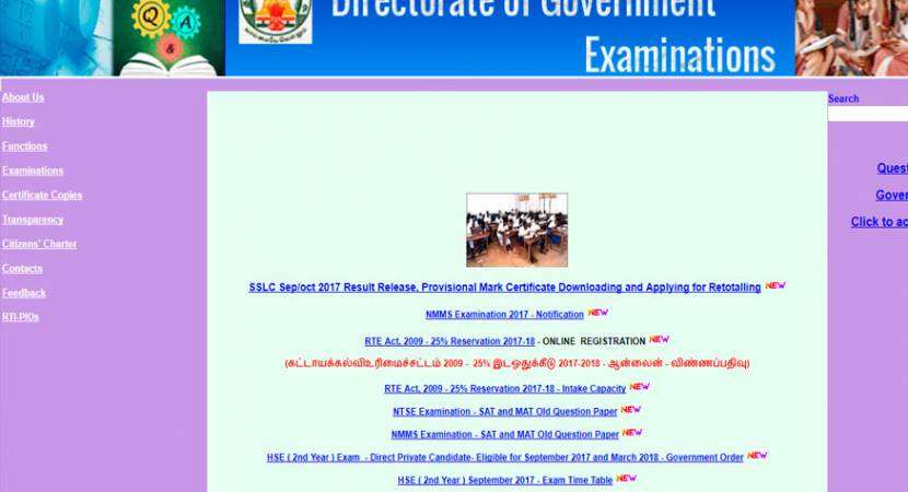 Tamil Nadu Board Exam 2018 Time Table released at @dge.tn.gov.in; check date sheet here