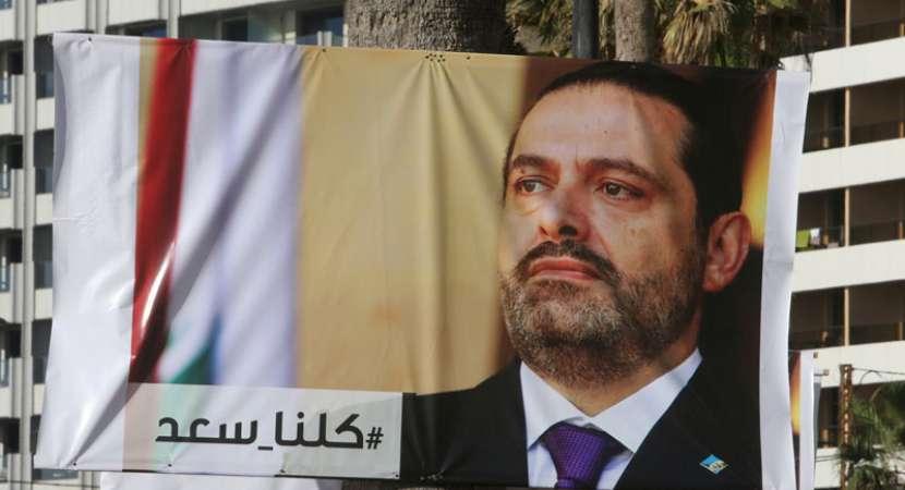 'Saudi Arabia kidnapped Lebanese Prime Minister Saad Hariri'