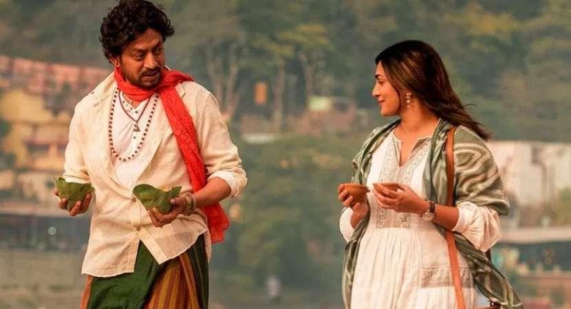 'Qarib Qarib Singlle' Box Office Collection: Earnings take 75 per cent jump on Day 2