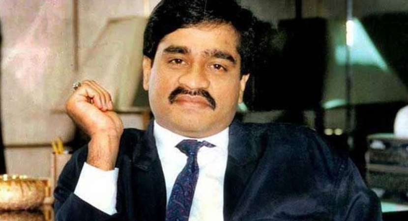 An old picture of Dawood Ibrahim