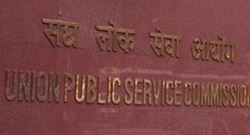 UPSC NDA Final Results 2017 declared at upsc.gov.in, how to check