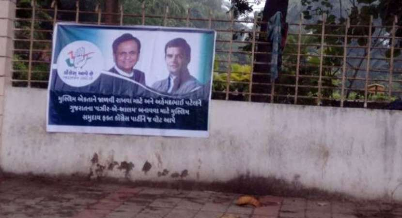 Gujarat Elections: Mysterious poster projects Ahmed Patel as Chief Minister