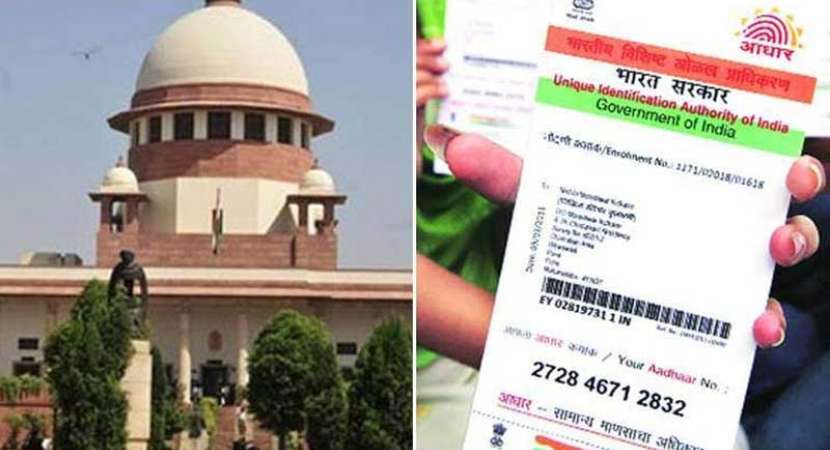 Aadhaar linking deadline to be extended till March 31, 2018: Centre to SC