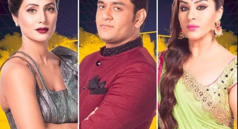 Bigg Boss 11: Vikas Gupta fears losing 'Bigg Boss' to Shilpa Shinde and Hina Khan