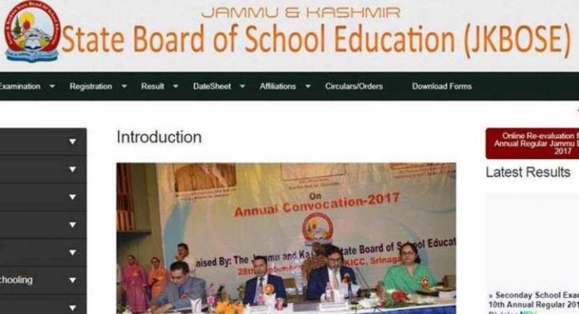 JKBOSE Class 12 Annual 2017 Regular results declared for Kashmir division on official website