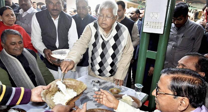 No Makar Sankranti feast at Lalu Prasad Yadav's home this year
