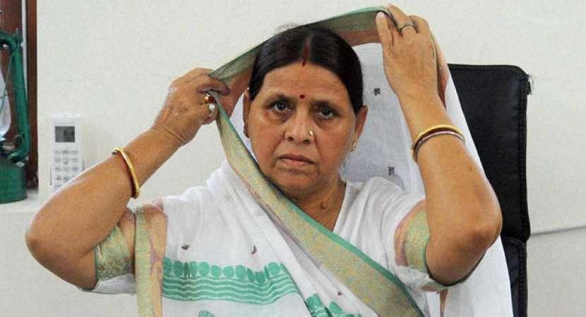 CBI questions Lalu's wife Rabri Devi in Patna in IRCTC case