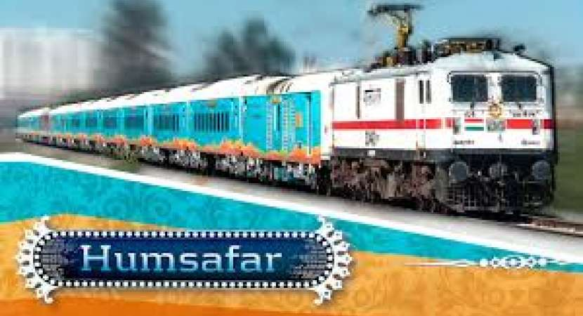 Humsafar Express train has facilities like GPS tracking, bio-toilets, smoke detection system, CCTV cameras, Odour control system etc