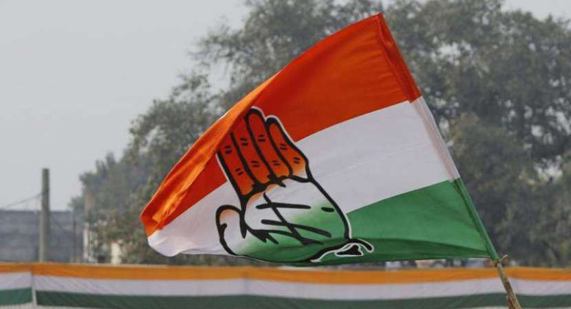 Candidate list circulated on social media 'fake': Congress