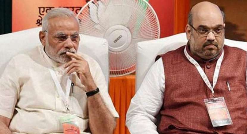 Congress taunts Modi, Shah for observing 'fake fast'