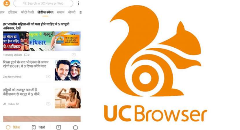 UC Browser launches India's first women-only mobile news channel