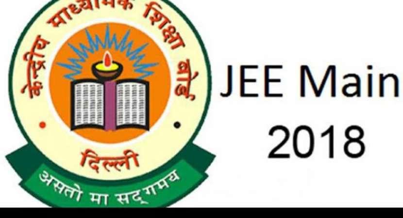 CBSE files FIR against website for false news on JEE