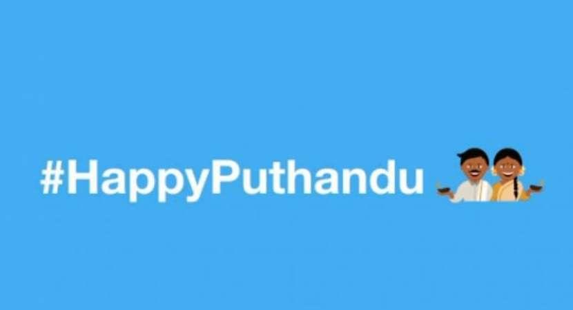 Twitter India celebrates Tamil, Malayalam New Year with emoji