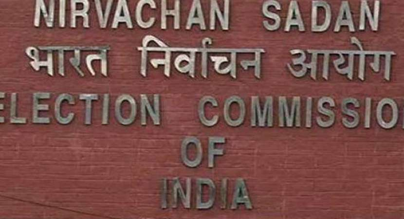 Karnataka Poll schedule not leaked, mere speculation: Election Commission