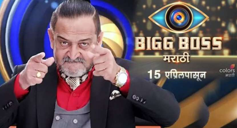 Bigg Boss Marathi Season 1: Contestant names, format, time and all you need to know