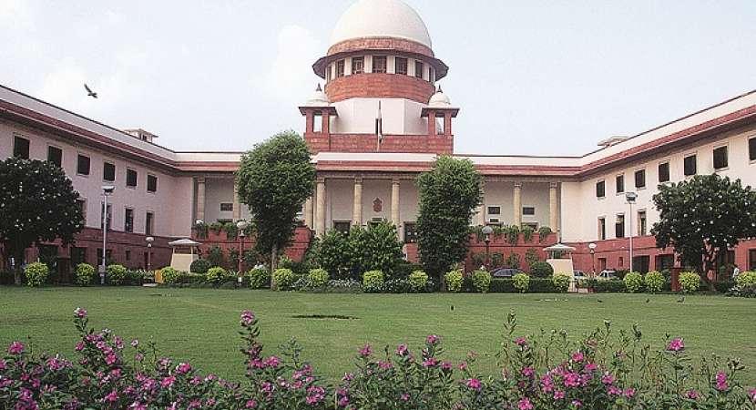 Supreme Court upholds pension for former parliamentarians