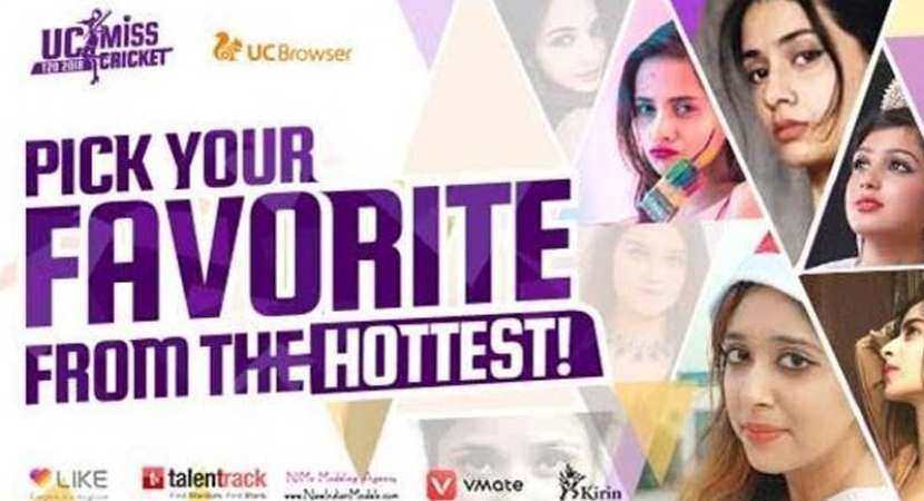 UC browser launches UC miss cricket contest to add to its cricket coverage