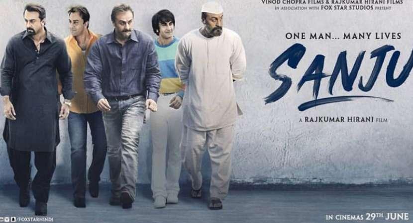 Sanju Teaser: Ranbir Kapoor as Sanjay Dutt in different avatars