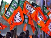 Karnataka polls 2018:  BJP releases fourth list of candidates