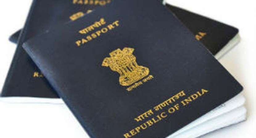 Passport police verification goes paperless in Gurugram