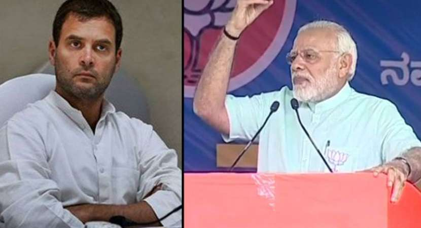 PM Modi dares Rahul Gandhi to speak for 15 minutes without paper