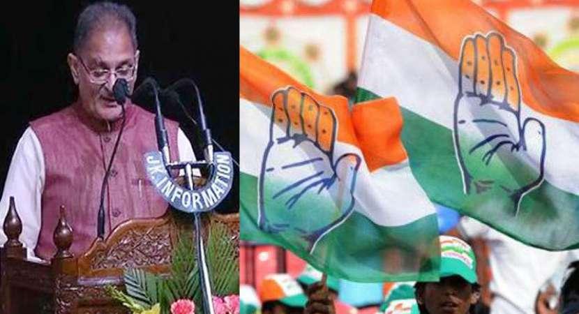 J&K Deputy CM calls Kathua rape a 'minor issue', Congress flays