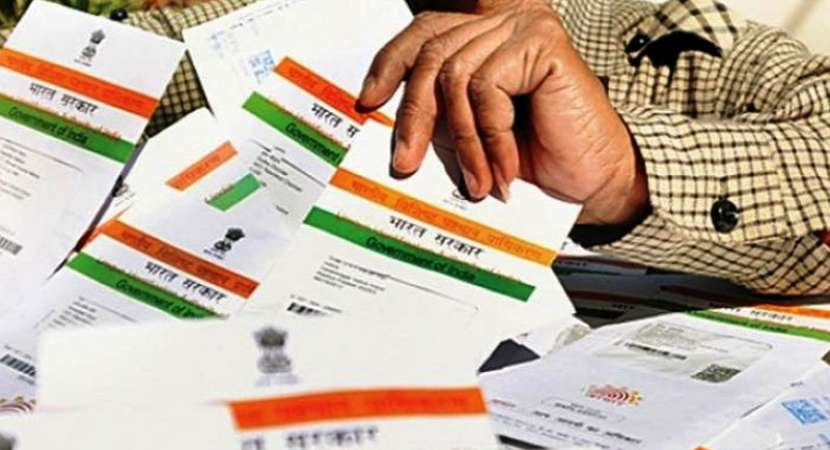 Aadhaar not mandatory, driving license and passport also valid documents for SIM