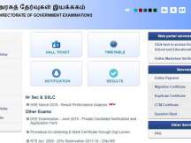 Check class 12 Tamil Nadu board results online