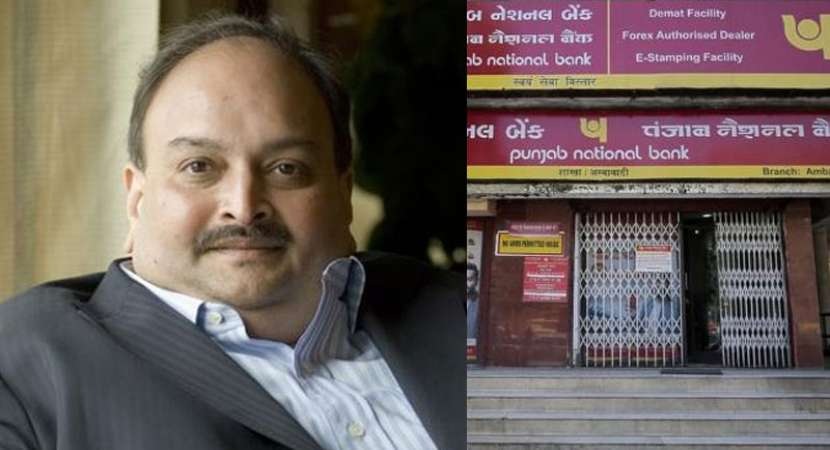 Allahabad Bank CEO, Choksi charged with cheating, graft
