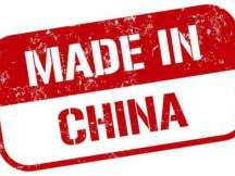 US temporarily suspends tariffs on Chinese products