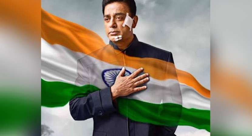Aamir Khan to launch trailer of Kamal Haasan's Vishwaroop 2 on June 11