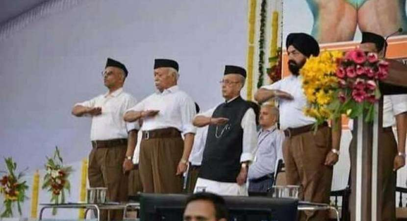 Morphed photo of former President Dr. Pranab Mukherjee standing in a prayer position with a folded hand during recitation of Sangha prarthana (prayer) at yesterday's RSS function at Nagpur