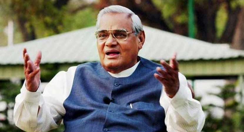 Former Prime Minister Atal Bihari Vajpayee admitted to AIIMS, condition stable