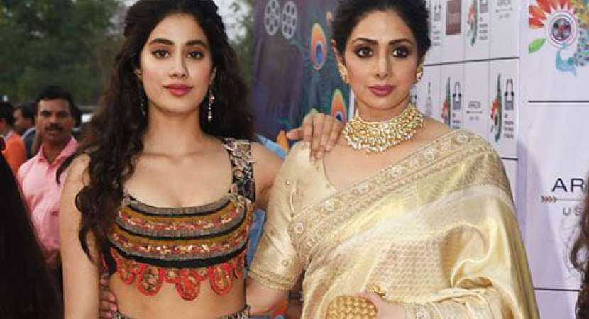 Janhvi Kapoor misses mom Sridevi at debut film's trailer launch