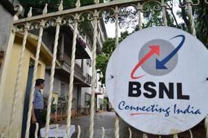 State-owned telecom service provider Bharat Sanchar Nigam Limited (BSNL)