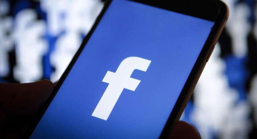 Facebook enhances security measures ahead of Pakistan polls