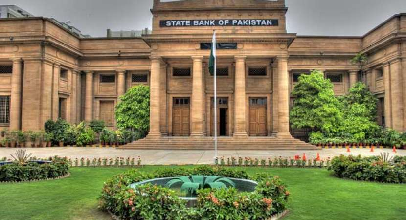 Pakistan's central bank tightens currency movement