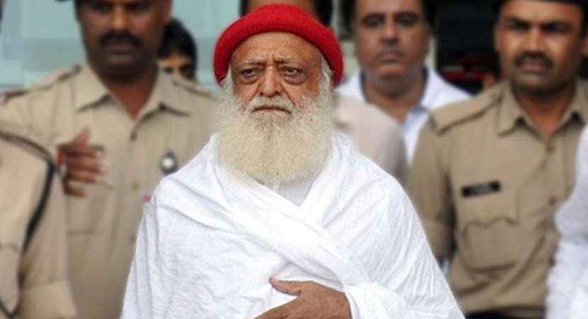 #HugeSupportForAsaramBapuji trends in the middle of nowhere