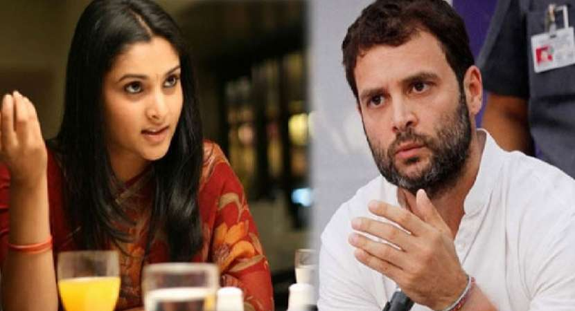 Rahul Gandhi ignored sexual harassment complaint: Former Congress worker