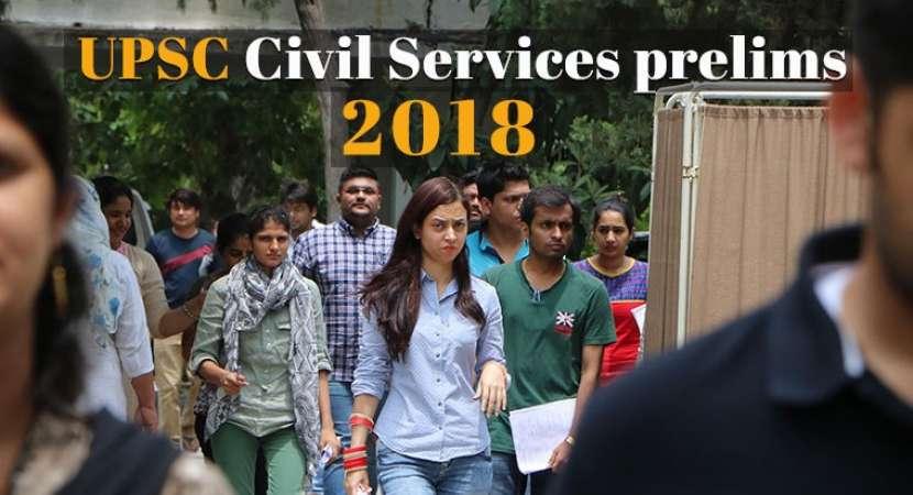 UPSC Civil Services Prelims Result 2018