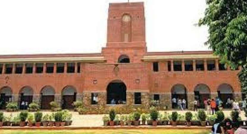 Delhi University Admission 2018: DU fifth cut-off list released at du.ac.in