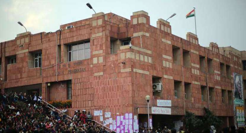 JNU new attendance rules: All you need to know