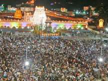Entry at Tirupati Temple banned for 6 days in August Over Vedic Ritual