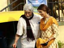 Shweta Bachchan makes acting debut with Big B