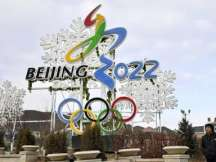 2022 Winter Olympics includes 7 new events