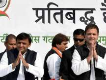 Akhilesh cautions Rahul Gandhi over hug-diplomacy