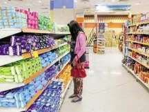 Finally! Sanitary napkins to be exempted from GST