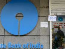 SBI Clerk Prelims Results 2018 to be declared soon at sbi.co.in; Check how to check
