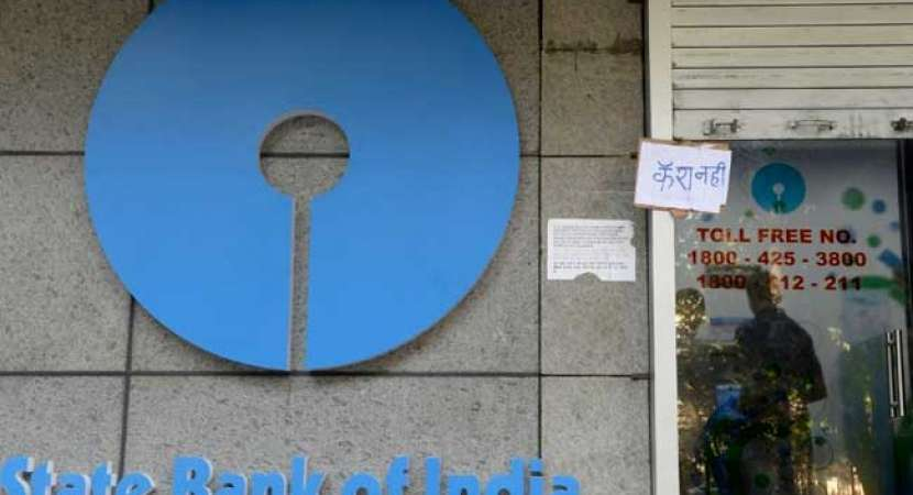 SBI Clerk Mains 2018 Admit card to be released on soon at sbi.co.in